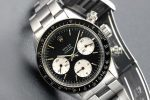 Auction Watch: The Results from Sotheby's New York Auction