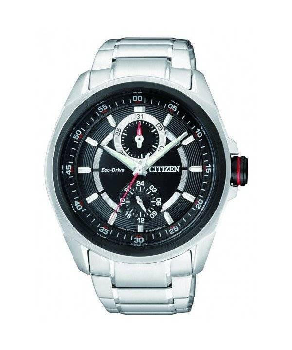 New Citizen Eco-Drive: METAL you can trust